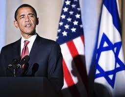 הנשיא חוסיין אובמה שקרן